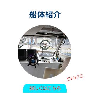 0:ships_bannar